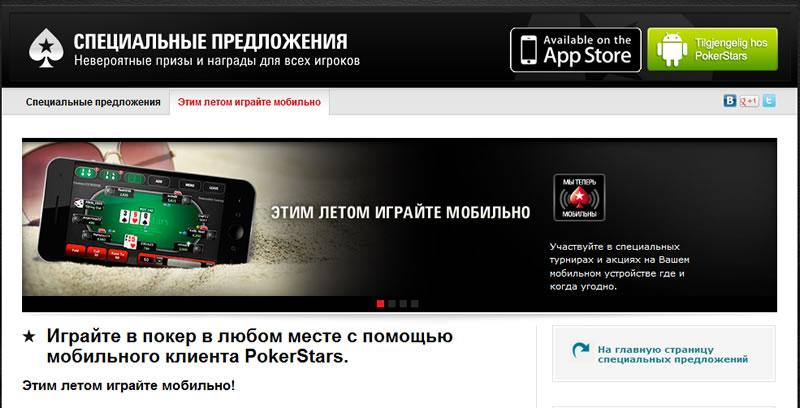 Скачать Покер Шарк На Телефон